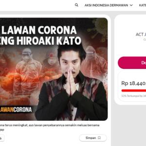 インドネシアの非正規労働者に支援を!【パソコンからの募金の方法まとめ】#BersamaLawanCorona with Hiroaki Kato