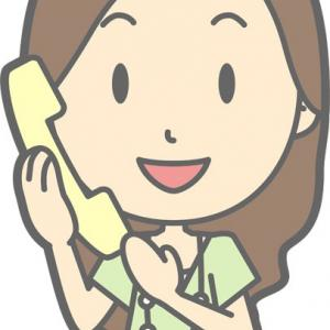久しぶりの長電話