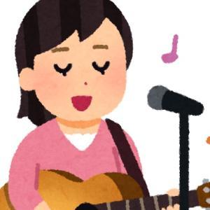 歌手になりたかったの