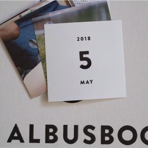 ALBUSのアルバム「ALBUSBOOK」を買ってみた