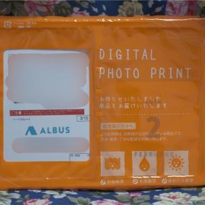 無料の写真プリント「ALBUS」を注文してみた