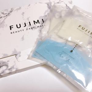パーソナライズフェイスマスク「FUJIMI」の使い方|40代の口コミレビュー