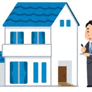 買わないほうが良い中古戸建て・アパートのポイント 既存住宅状況診断士より