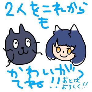 【ブログ限定せな子さん】第119回 : リョジームプロジェクト!裏プレゼント企画!!