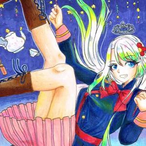 【好奇心旺盛で可愛いお姫様】第3回 : 南雲すずかのオリキャラ!その1『フィアレ』
