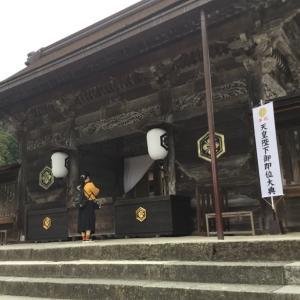 ツアー報告:オーダー開運ツアー開催しました! 美保神社・佐太神社・縁結神社・富神社・出雲大社