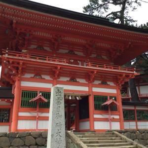 おすすめ神社紹介:夜を守る神社・日が沈む西の『日御碕神社』 神在りの出雲・松江を巡る開運ツアー