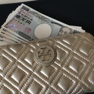 【開運☆無料メルマガ】愛とお金に着実に包まれる!地に足の着いたスピリチュアルライフのススメ
