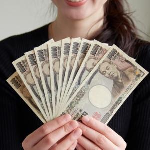 セッションを始めて、お金を稼ぎたいけど、「お金を受け取るのが、苦手です!」