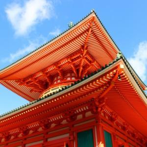 ◆知るチカラ・感じるチカラを上げたい方におススメの高野山金剛峯寺と熊野三山