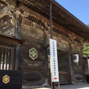 2019年神在月!神在の出雲・松江を巡る幸縁結びの開運ツアーを開催いたします! 島根