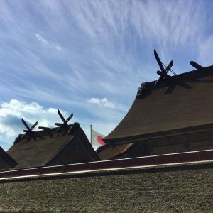 2019年神在月!神在の出雲・松江を巡る幸縁結びの開運ツアースケジュールについてのお知らせ 島根