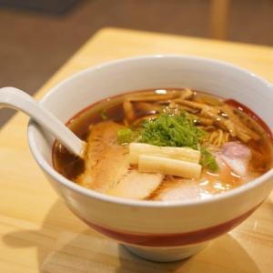 これぞ最高品質の醤油ラーメン『川の先の上』上大岡/神奈川