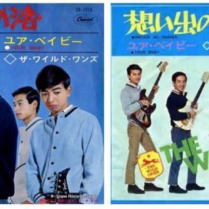 昭和41年のヒット曲