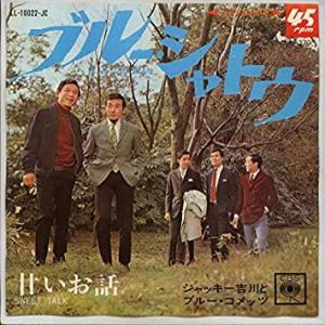昭和42年のヒット曲