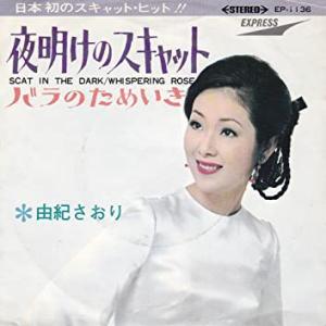 昭和44年のヒット曲