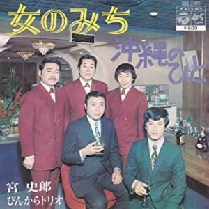 昭和47年のヒット曲 1位から20位