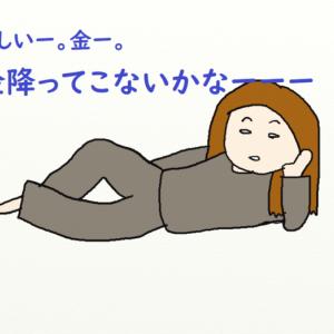 バイナリー。。お休みしていました(^-^;