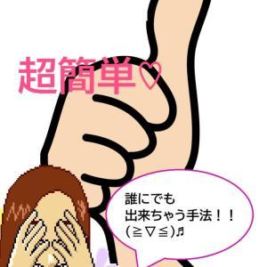 【取引日記】超簡単♡誰でも出来る高勝率手法!