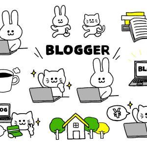 私のお気に入りブログ紹介します