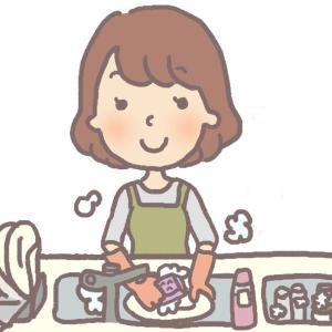皿洗い。ため洗いにしたら洗剤と水の節約になった