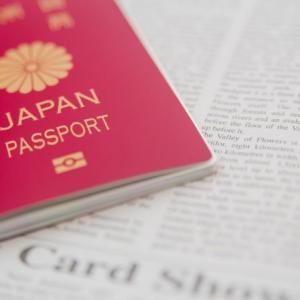 ニュージーランドで郵送でパスポートを更新