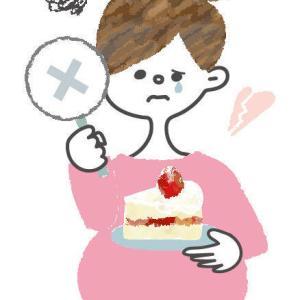 妊娠糖尿病から境界型糖尿病になった。