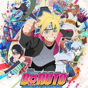 アニメ BORUTO-ボルト- NARUTO NEXT GENERATIONS