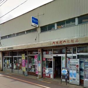 『森の猫砂』新規販売代理店が2店舗!