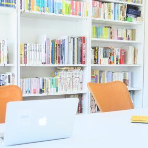 管理会社任せで空室対策はできますか?できるのであればやってみてください。