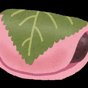 手作り桜餅