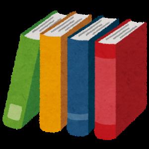 小学校受験大百科を立ち読み
