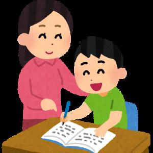 小学校受験の家庭教師