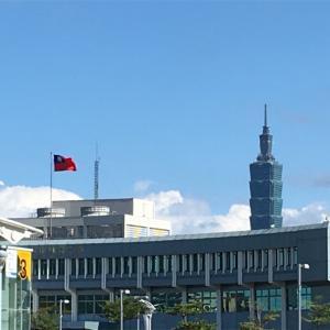 台湾2泊3日!教えたくない台北の隠れた名店と定番コースに行く。乗り天海外旅行。