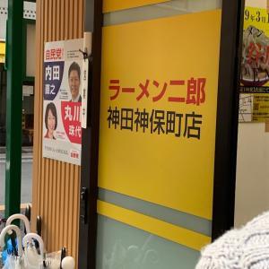 【ラーメン二郎】行列1時間待ち当たり前?超人気店の二郎!