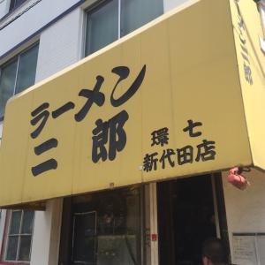 【ラーメン二郎】麺の太さはうどん超え?食べ応え最強二郎。