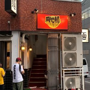 【二郎インスパイア】新店舗開店前に準備運動。