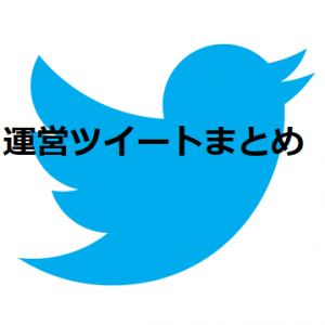 期間限定イベント『護衛せよ!船団輸送作戦【欧州編】』開始!