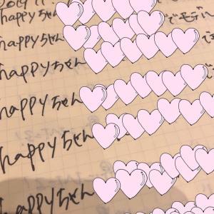 『HAPPY理論研究所』