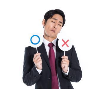 芸能人雑学王NO1決定戦2019春!出題問題は?雑学クイズを楽しもう♪