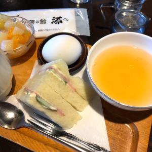 愛知県散策「紅茶の館 源」
