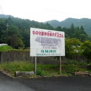 【丹波】六輪ポタ<38>舟城神社(長王)