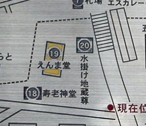 【中山寺参拝/4】五百羅漢