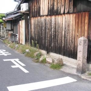 【東大阪徘徊/10】路地の点描~2011年の風景