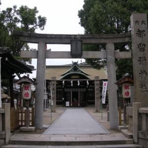 【東大阪徘徊/19】都留彌神社(荒川)~2011年の風景