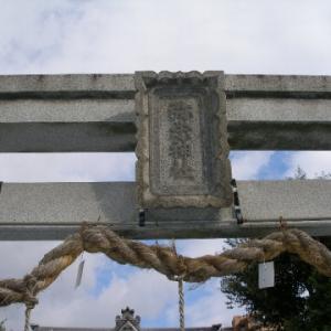 【東大阪徘徊/22】もうひとつの彌栄神社(宝持)へ~2011年の風景