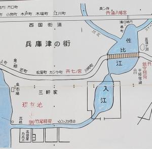 【立寄徘徊/7】兵庫津界隈:松尾稲荷神社~1(兵庫区)