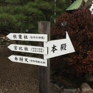 【立寄徘徊/12】和田岬界隈:和田神社(和田宮通)~2