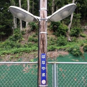 【立寄徘徊/35】神戸北区・上谷上天満神社(神鉄花山駅)~1