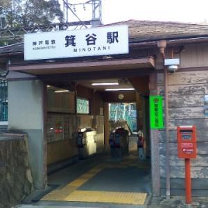 【立寄徘徊/37】神戸北区・箕谷神社(神鉄箕谷駅)~1